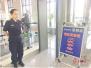 焦作火车站提醒:9月5日前,乘坐进京列车需要二次安检