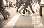 石家庄:人行道被侵占 年内将取缔43个全天候占道市场