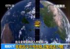 【北斗全球组网进入关键期】年底北斗三号在轨卫星将达19颗