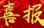 河北3县上榜全国百强,祝贺家乡!