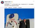 """美国务卿蓬佩奥抵达平壤 朝美将就""""大交易""""展开谈判"""