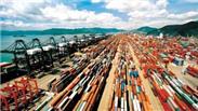 国务院常务会议:稳外贸再出实招 出口退税迎利好