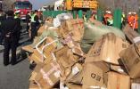大广高速河南段发生28辆大货车连环相撞事故 已致3死10伤