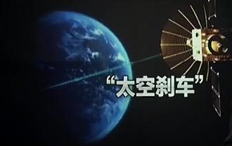 """""""嫦娥四号""""成功实施近月制动 为什么要近月刹车?难在哪?"""