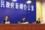 """浙江国资国企改革:处置超160户国有""""僵尸企业"""""""
