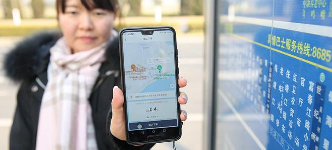"""青岛:手机下单打""""公交"""""""