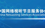 网络短视频平台管理规范发布:节目内容先审后播