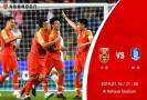 昨晚亚洲杯赢下国足,韩国人的反应真气死人!