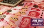 """裝載""""90萬億元""""後,中國經濟這艘巨輪要怎麼走?"""