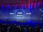 奇瑞雄獅:開創智慧網聯汽車新篇章