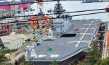 日准航母返厂 甲板开大洞
