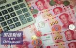 2018年各省份居民人均收入排行:上海最高 贵州增速第一