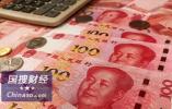 央行报告:继续实施稳健货币政策不意味着货币条件维持不变