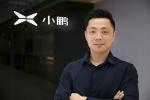 刘培加盟小鹏汽车出任销售副总经理