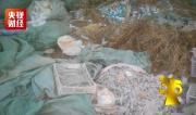 濮阳市连夜行动查处3.15晚会曝光的非法医疗废物处理点
