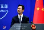 中国向委内瑞拉派军事顾问?外交部用一成语回应