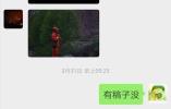 """泪目!救火队员的朋友圈:""""拍火线照片发您""""成永别"""