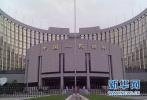 央行:进一步加强货币、财政与其他政策之间的协调