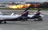 俄航客机遇难者家属将获赔偿 同型号飞机不停飞
