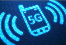 5G来了!金融科技将驶向何方?