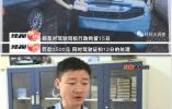 湖南首例制售假临时号牌案 主要嫌疑人竟是上市公司职员