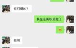 """失误推送""""山东全省人死亡"""":媒体""""把关人""""机制不容忽视"""