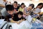 1至7月河北省城镇新增就业61.95万人