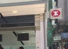 香港警方:昨日下午的集会是未经批准的集结 在港铁太子站共拘捕40人