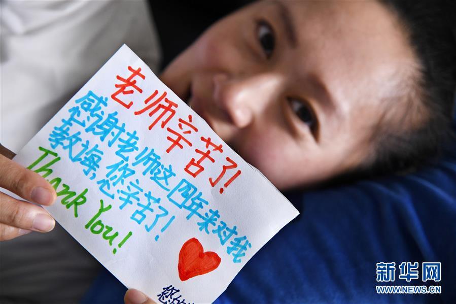 (教师节·图文互动)(7)面朝大海,静待花开——青岛灵山岛学校张丽老师采访笔记