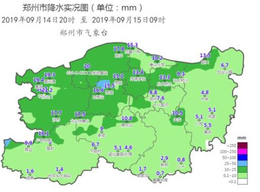 郑州今天小到中雨 未来几天秋雨仍频繁光顾