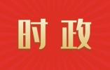 180个建交国,一个中国原则的生动映照