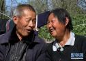 河南洛宁:古稀老人的幸福守望