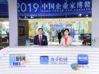 寿仙谷李明焱:科技创新赋能中医药传统理论和现代科学技术