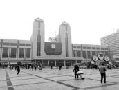 郑州火车站东西广场公示8年未开工