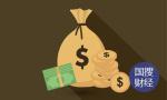 济南冬季竞争最激烈行业出炉 平均月薪最高的是这四个行业