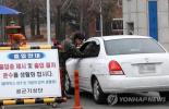 5天激增700多例!韩国疫情在医院和军营扩散