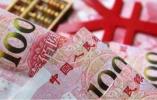 人民币汇率持续走强 有何支撑又有何影响?