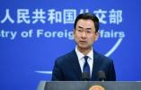 美检察长因疫情起诉中国 中方:毫无事实和法律依据