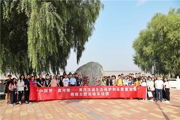 【中国梦 黄河情】郑州黄河文化公园发展步入新时代