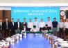 奇安信工业互联网网络安全西部中心总部落户重庆两江新区