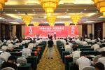 中建七局市政公司十週年慶典在鄭舉行