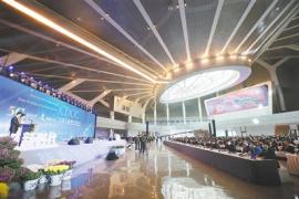 2020数字文化大会在开封举行 打造全国数字文化高地