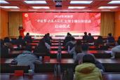 """2020河南省""""中国梦·大国工匠篇""""大型主题宣传活动在郑启动"""