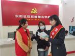 河南宝丰:支部共建学党史 税法宣传进社区