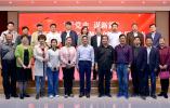 信阳市浉河区举办红色文学创作主题讲座