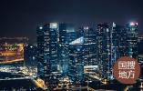 山东济南将打造三个万亿级产业发展体系