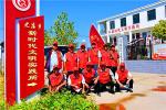 河南罗山县建立三级退役军人志愿服务队网络