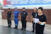 太康陆海救援队成立并举行授旗仪式