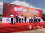 西江苗寨、凤凰古城、黄果树瀑布……20辆房车从云南出发 将横跨5省