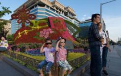 长安街新增景观